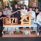 Jung Gun Joo, Kim Won Hae, Chae Jung An y más se unen a Jung So Min y Kim Ji Suk en próximo drama