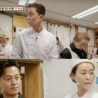"""Park Seo Joon, Lee Seo Jin, Jung Yu Mi y más se encuentran con dificultades inesperadas en el nuevo teaser de """"Youn's Stay"""""""