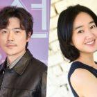 Kim Kang Woo en conversaciones para protagonizar drama de misterio con Soo Ae