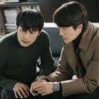 "Kwon Sang Woo y Jung Woo Sung se unen para actuar en ""Delayed Justice"""