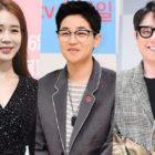Yoo In Na, DinDin y Yoon Jong Shin se unirán para un programa de variedades piloto de MBC