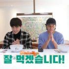 Jung Il Woo invita a su amigo cercano Kim Bum a una comida especial en un nuevo vlog