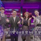 Kyuhyun de Super Junior, Wendy de Red Velvet y más te dan la bienvenida a su tienda de discos en teaser de su nuevo programa de variedades musicales