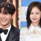 Kim Jong Kook y Jun So Min serán los anfitriones de los 2020 APAN Music Awards + más ganadores compartidos