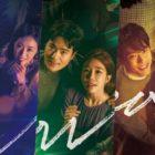 """""""New Year Blues"""" presenta pósters románticos de Yoo In Na, Sooyoung de Girls' Generation, Yoo Yeon Seok y más"""