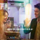 La próxima película de Irene de Red Velvet y Shin Seung Ho establece fecha de estreno + revela póster