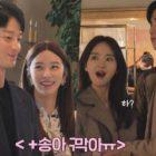 """Won Jin Ah, Rowoon de SF9 y más perfeccionan sus escenas durante los ensayos de """"She Would Never Know"""""""