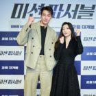 """Kim Young Kwang y Lee Sun Bin hablan de mezclar acción y comedia en su próxima película """"MISSION: POSSIBLE"""""""