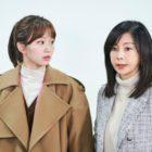 """Hwang Shin Hye hace un sorprendente anuncio en """"Homemade Love Story"""""""