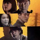 OCN revela su alineación de dramas para 2021