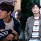 """Lee Do Hyun hará una aparición especial en """"Beyond Evil"""" como el homólogo joven de Shin Ha Kyun"""