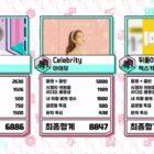 """IU se lleva la sexta victoria por """"Celebrity"""" en """"Music Core""""; Actuaciones de HyunA, Chungha, Kang Daniel y más"""