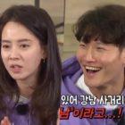 """Song Ji Hyo habla sobre el estilo de citas de Kim Jong Kook + el elenco de """"Running Man"""" debate si se casará dentro de 3 años"""