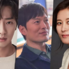 Lee Sang Yeob confirma protagonizar un nuevo drama de MBC junto a Jung Jae Young y Moon So Ri