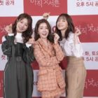 """Jung In Sun, Hani de EXID y Cha Min Ji comparten sus primeras impresiones mutuas en """"How To Be Thirty"""""""
