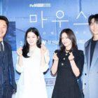 """Lee Seung Gi, Lee Hee Joon, Park Ju Hyun y más hablan sobre sus personajes de """"Mouse"""", por qué se unieron al elenco y más"""