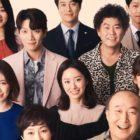 """El nuevo drama de fin de semana de KBS, """"Revolutionary Sisters"""", promete risas y lágrimas en el póster principal"""