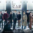 """El próximo drama legal de JTBC """"Law School"""" revela el carisma de los personajes en póster"""