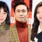 """Gong Hyo Jin y Oh Jung Se serán invitados en la segunda temporada de """"House On Wheels"""" + Kim Yoo Jung en conversaciones"""