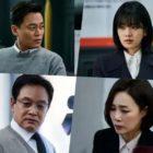 """Los ex-aliados Lee Joo Young y Lee Seo Jin + Kim Young Chul y Moon Jung Hee se vuelven enemigos en """"Times"""""""