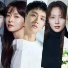 Lee Jin Wook, Kwon Nara, Lee Joon, Gong Seung Yeon y Kim Woo Seok confirmados para un nuevo drama de fantasía