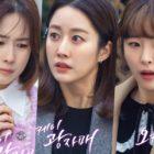"""Hong Eun Hee, Jeon Hye Bin, y Go Won Hee se enfrentan a tiempos difíciles en """"Revolutionary Sisters"""""""
