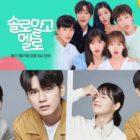 """Dramas de 2020 protagonizados por ex-participantes de """"Produce 101"""""""