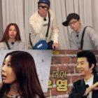 """Jessi y Wooyoung de 2PM aparecen como invitados en la caótica vista previa de """"Running Man"""""""