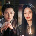 "Choi Yoo Hwa intenta averiguar si Lee Ji Hoon conoce su secreto en ""River Where The Moon Rises"""