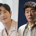 Im Siwan y Son Hyun Joo en conversaciones para un nuevo drama de venganza