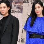 """Park Sung Hoon y Lee Yoo Bi se disculpan por la controversia de """"Joseon Exorcist"""""""