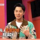 Jun Jin habla sobre el vínculo de Shinhwa después de que Eric y Kim Dong Wan resolvieron su discusión