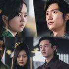 """Kim So Hyun y Na In Woo tienen un encuentro tenso con Choi Yoo Hwa y Lee Ji Hoon en """"River Where The Moon Rises"""""""