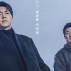 """Lee Seung Gi hace una dramática transformación en nuevo póster para """"Mouse"""""""