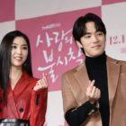Las agencias de Seo Ji Hye y Kim Jung Hyun niegan rumores de citas
