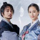 Yuri de Girls' Generation y Jung Il Woo encuentran el amor en un lugar inesperado en el próximo drama histórico