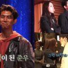 """Song Joong Ki, Jeon Yeo Bin y Taecyeon de 2PM graban """"Vincenzo"""" con buen ánimo"""
