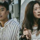 """Yeon Woo Jin y Han Sun Hwa comparten un primer encuentro inolvidable en """"Undercover"""""""
