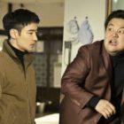 """Lee Je Hoon ofrece una venganza satisfactoria contra los malhechores en """"Taxi Driver"""""""