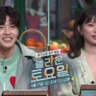"""Kang Ha Neul y Chun Woo Hee muestran su amor por la música en adelanto para """"Amazing Saturday"""""""