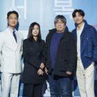 """Gong Yoo, Jo Woo Jin y Jang Young Nam hablan sobre su nueva película """"Seobok"""", su trabajo con Park Bo Gum y más"""