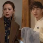 """Lee Min Ki y Nana entran en pánico al encontrar una difícil situación en """"Oh My Ladylord"""""""