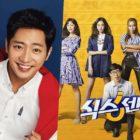 """Lee Sang Yeob en conversaciones para unirse al programa de variedades de Yoo Jae Suk """"The Sixth Sense"""""""