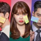 """Choi Tae Joon, Sooyoung y Chansung adelantan su impredecible romance en posters de """"So I Married The Anti-Fan"""""""