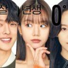"""My Roommate Is Gumiho"" presenta a Jang Ki Yong, Hyeri, Kang Han Na y otros personajes a través de números en divertidos carteles"