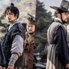 """Jung Il Woo es perseguido por un cazador en """"Bossam: Steal The Fate"""""""
