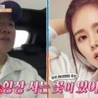 Yeon Jung Hoon comparte el dulce regalo que le dio a su esposa Han Ga In durante los últimos 16 años