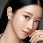 """La agencia de Seo Ye Ji confirma su retirada del próximo drama """"Island"""""""