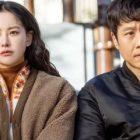 Oh Yeon Seo y Jung Woo inician una salvaje e impredecible relación en próxima comedia romántica