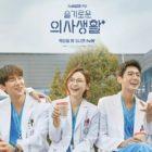 """""""Hospital Playlist"""" revela nostálgico póster para su temporada 2"""